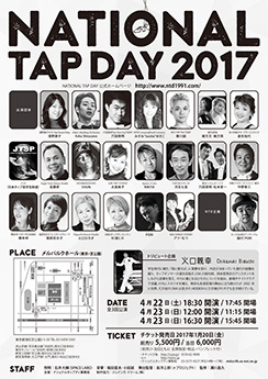Power of Tap